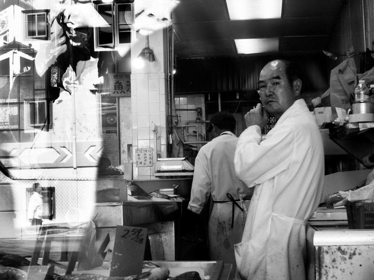 Chinese Butcher Shop